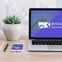 طراحی سایت در کرج، بهترین طراحی، بهترین شرکت