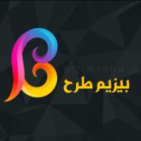 کدنویسی قالب وردپرس سایت خدمات طراحی گرافیکی Bizimtarh