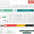 طراحی قالب وردپرس سایت دانلود نرم افزار Downloadu.ir