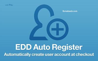 افزونه ایجاد پروفایل کاربران در صفحه خرید EDD Auto Register