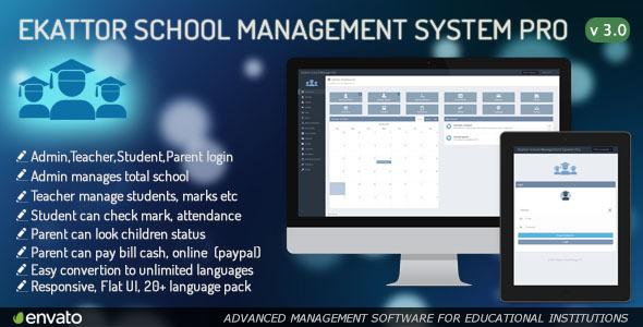اسکریپت مدیریت مدرسه Ekattor School Management System
