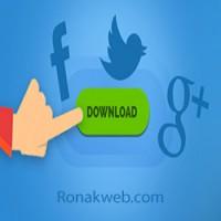 دانلود فایل در وردپرس به ازای اشتراک گذاری در شبکه اجتماعی