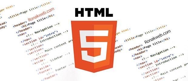 سازگاری html5 با مرورگرهای قدیمی