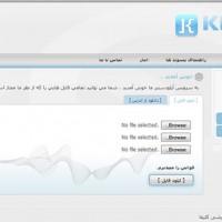 اسکریپت آپلود فایل کلیجا – کلیفا فارسی Kleeja File Upload