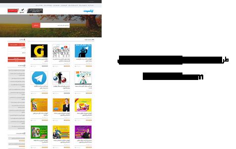 کدنویسی و طراحی قالب وردپرس وبلاگی سایت مجله کسب و کار لیکسون