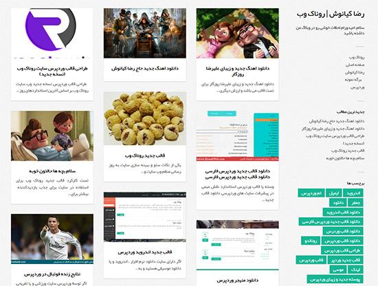 قالب وردپرس Pronto فارسی مناسب سایت تفریحی تبلیغاتی