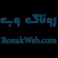 روناک وب – سلام دنیا!