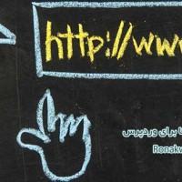 بهترین پیوند یکتا وردپرس برای نمایش لینک مطالب سایت