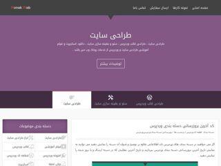 طراحی قالب وردپرس سایت روناک وب