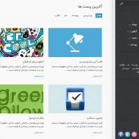 دانلود فایل لایه باز رابط کاربری سایت – psd طراحی سایت