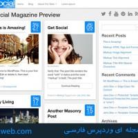 دانلود قالب مجله ای وردپرس فارسی Social Magazine