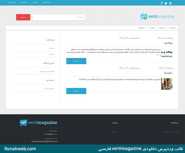 vertimagazine-ronakweb.jpg