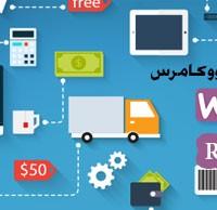 افزونه جستجو پیشرفته ووکامرس WooCommerce Products Filter