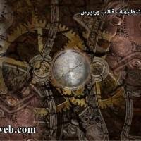 فیلم آموزش فارسی طراحی پنل تنظیمات قالب وردپرس