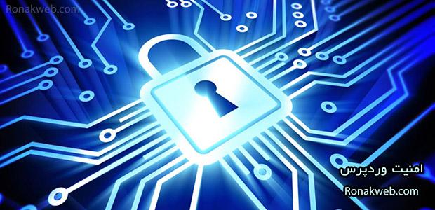 افزونه بررسی امنیت قالب وردپرس برای شناسایی کد مخرب