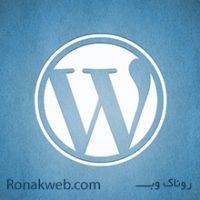 تغییر تعداد مطالب دسته وردپرس نسبت به صفحه اصلی
