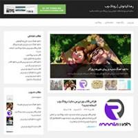قالب وردپرس سایت آموزشی خبری اسلایدر دار WpTuts